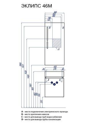 """Тумба с умывальником """"Эклипс М 45"""", подвесная, эбони светлый правая 1A172801EK49R"""