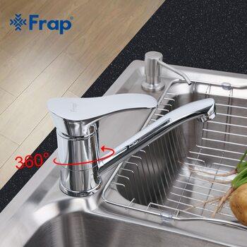 F4504-2 Смеситель для кухни FRAP