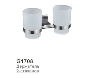 G1708 Держатель 2-стаканов/стекло, сатин GAPPO
