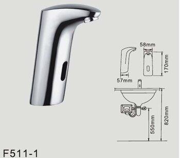 F511-1 Смеситель для раковины сенсорный FRAP