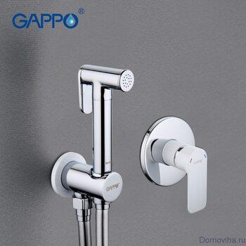 G7248 гигиенический душ встроенный, белый GAPPO