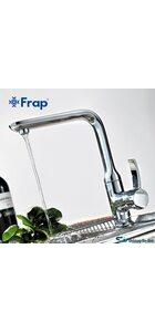 F4076 Смеситель для кухни FRAP
