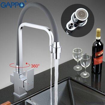 G4398-4 Смеситель для кухни с фильтром д/питьевой воды GAPPO