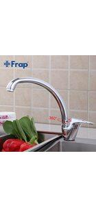 F4113-2 Смеситель для кухни FRAP