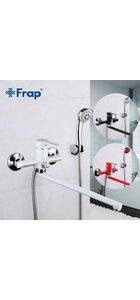 F2243 Смеситель для ванны, красный/хром FRAP