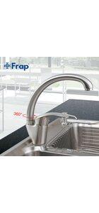 F4121-5 Смеситель для кухни, сатин FRAP