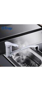 F4901 Смеситель для кухни FRAP