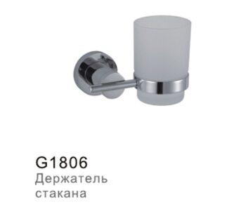 G1806 Стакан/стекло с держателем GAPPO