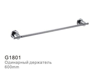 G1801 Полотенцедержатель 600 GAPPO