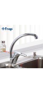 F4104-2 Смеситель для кухни FRAP