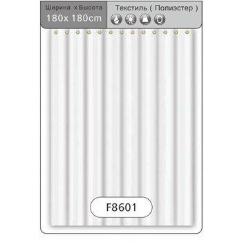 F8601 Штора для ванной Текстиль/Полиэстер 180cm*180cm белый FRAP