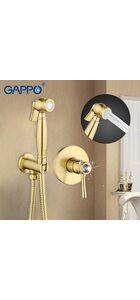 G7297-4 гигиенический душ встроенный с хрустальной ручкой, бронза GAPPO