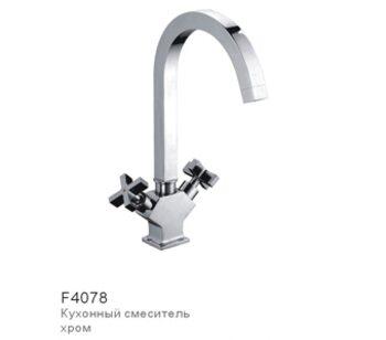 F4078 Смеситель для кухни FRAP