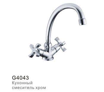 G4043 Смеситель для кухни GAPPO