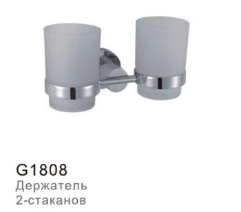 G1808 Держатель 2-стаканов/стекло GAPPO