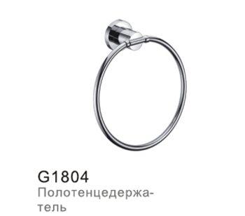 G1804 Полотенцедержатель GAPPO