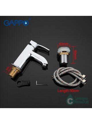 G1008 Смеситель для раковины GAPPO