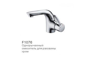 F1076 Смеситель для раковины FRAP