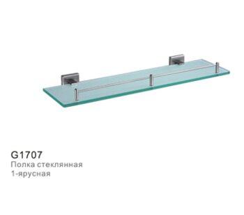 G1707 Полка стеклянная. сатин 500 GAPPO