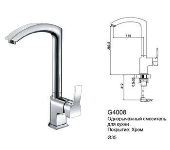 G4008 Смеситель для кухни GAPPO