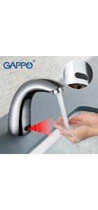 G517 Смеситель для раковины, сенсорный GAPPO