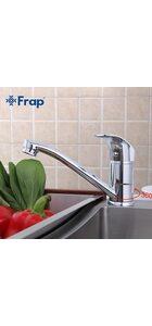 F4536 Смеситель для кухни FRAP