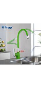 F4453-05 смеситель для кухни, зеленый гибкий излив FRAP