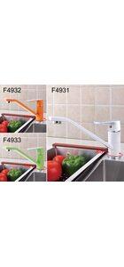 F4933 Смеситель для кухни, зеленый FRAP