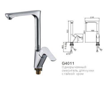 G4011 Смеситель для кухни GAPPO