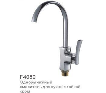 F4080 Смеситель для кухни FRAP