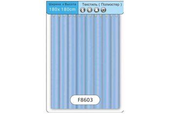 F8603 Штора для ванной Текстиль/Полиэстер 180cm*180cm голубой FRAP