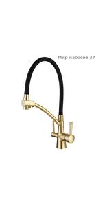G4398-8 Смеситель для кухни с фильтром д/питьевой воды, бронза GAPPO