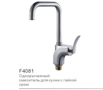 F4081 Смеситель для кухни FRAP
