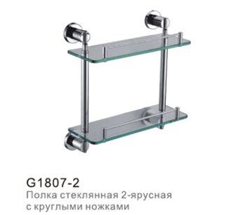 G1807-2 Полка стеклянная 2-ярусная, 350 GAPPO