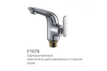F1079 Смеситель для раковины FRAP