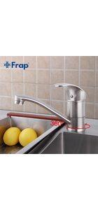 F4521-5 Смеситель для кухни, сатин FRAP