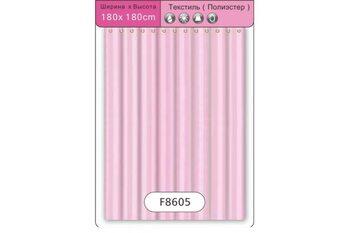 F8605 Штора для ванной Текстиль/Полиэстер 180cm*180cm розовый FRAP
