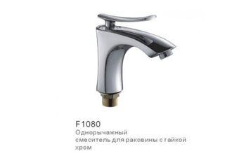 F1080 Смеситель для раковины FRAP