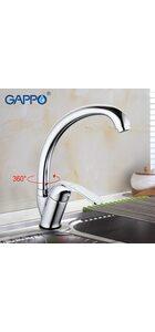 G4135 Смеситель для кухни GAPPO