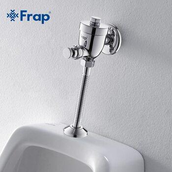 F7202 Кран для писсуара нажимной FRAP