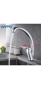 G4136 Смеситель для кухни GAPPO