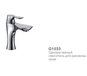 G1033 Смеситель для раковины GAPPO