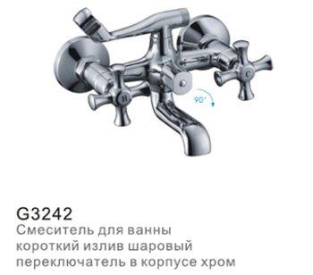 G3242 Смеситель для ванны GAPPO