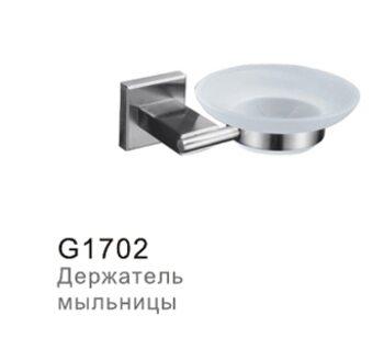 G1702 Мыльница/стекло с держателем. сатин GAPPO