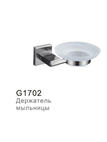 G1702 Мыльница/стекло с держателем. сатин