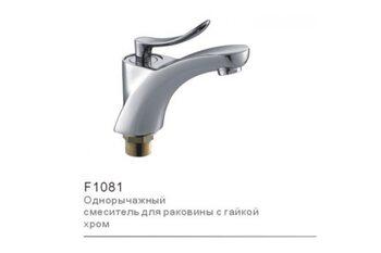 F1081 Смеситель для раковины FRAP