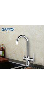 G1052-8 Смеситель для кухни с фильтром д/питьевой воды GAPPO