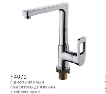 F4072 Смеситель для кухни FRAP