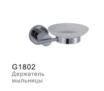G1802 Мыльница/стекло с держателем GAPPO