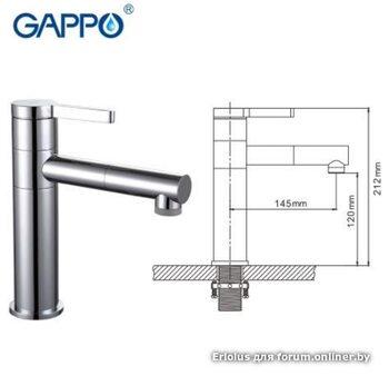 G1098 cмеситель для раковины д/питьевой воды GAPPO